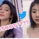 Link Video Viral Not Not 19 Detik di TikTok