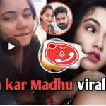 Trisha Kar Madhu Viral Video Full Video
